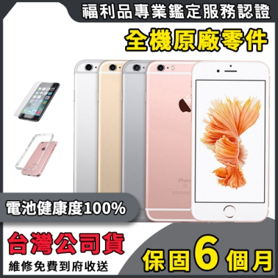 【福利品】Apple iPhone 6S Plus 64G 5.5吋 電池健康度100% 智慧型手機