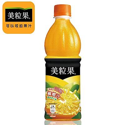 美粒果 柳橙果汁飲料(450mlx24入)