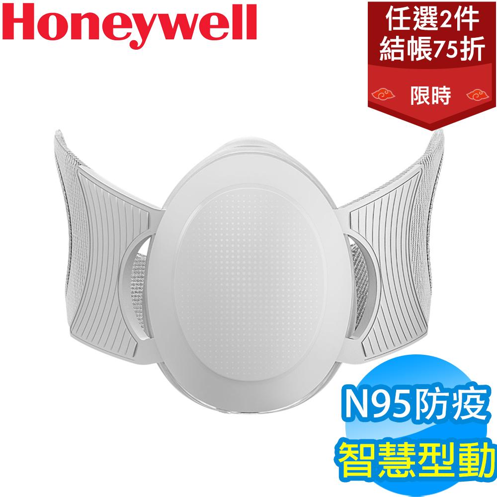 2件75折 美國Honeywell N95防疫智慧型動空氣清淨機 MATW9501W 白色