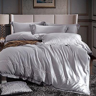 Carolan-安卡洛斯 60支天絲萊賽爾刺繡 加大兩用被床包組