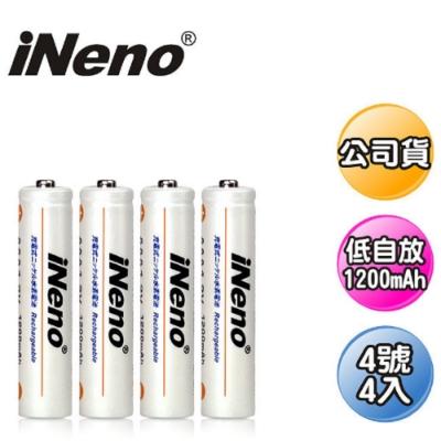 【iNeno】低自放4號鎳氫充電電池(4入)