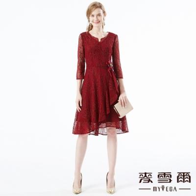 【麥雪爾】華麗荷葉飄逸裙擺蕾絲洋裝