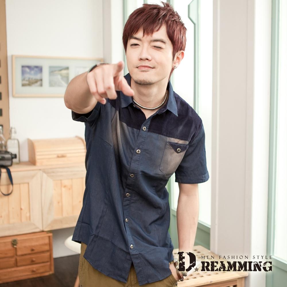 Dreamming 拼接絨布刷色牛仔短袖襯衫-共三色 (藍色)