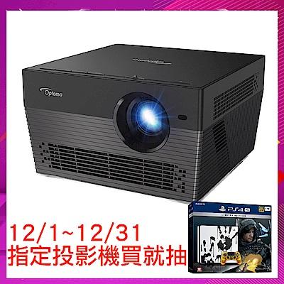 Optoma UHL55 4K LED智慧家庭投影機