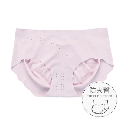 無痕內褲 升級裸感防夾臀冰絲女性內褲 M-XL (粉色) alas
