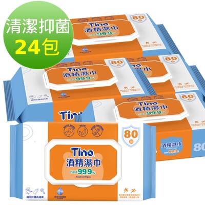 Tino 酒精濕巾 抑菌濕紙巾 加蓋型(80抽x24包/箱)