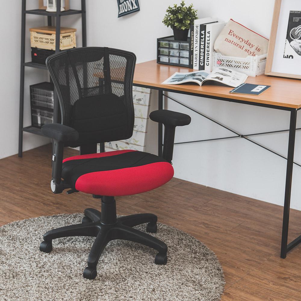 完美主義 電腦椅/氣墊椅/透氣服貼靠背(3色)