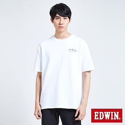 EDWIN 潮流機能 運動寬版短袖T恤-男-白色