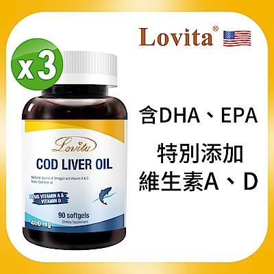 Lovita愛維他 挪威鱈魚肝油400mg膠囊 3入組 (DHA EPA 維他命A 維他命D 維生素)