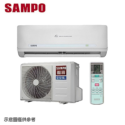SAMPO聲寶 10-12坪變頻分離式冷暖冷氣AU-QC80DC/AM-QC80DC