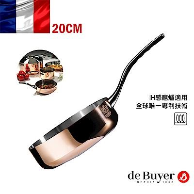 法國【de Buyer】畢耶鍋具『契合銅鍋頂級系列』平底主廚鍋20cm(不含蓋)