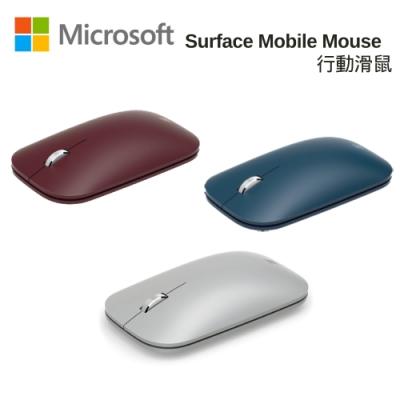 (原廠盒裝) Microsoft 微軟 Surface Mobile Mouse 行動滑鼠