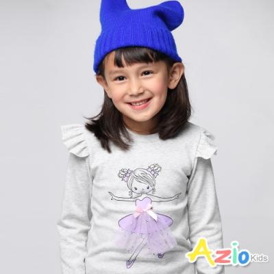 Azio Kids 女童 上衣 可愛網紗芭蕾公主飄飄袖上衣 (灰)