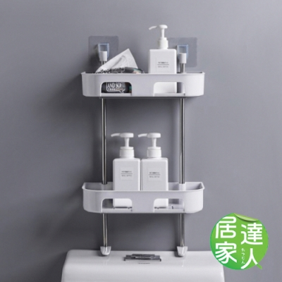 居家達人 壁掛式無痕貼 可立式馬桶收納置物架_雙層(白色)