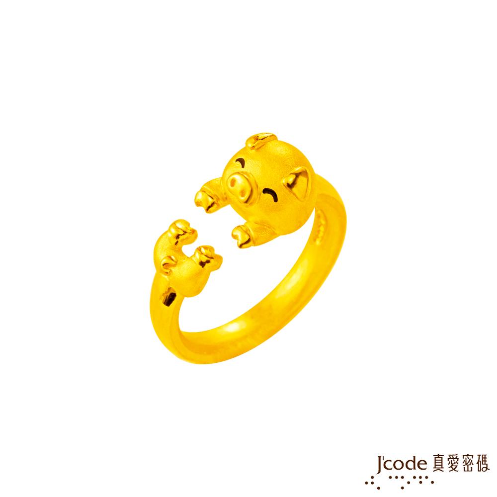J'code真愛密碼 抱抱小豬黃金戒指