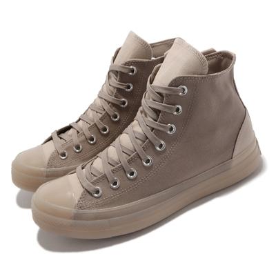 Converse 休閒鞋 All Star CX 高筒 穿搭 男女鞋 帆布 基本款 舒適 情侶鞋 內側拉環 灰 卡其 172909C
