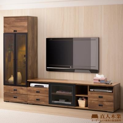 直人木業-OAK橡木182CM電視櫃搭配60公分展示櫃