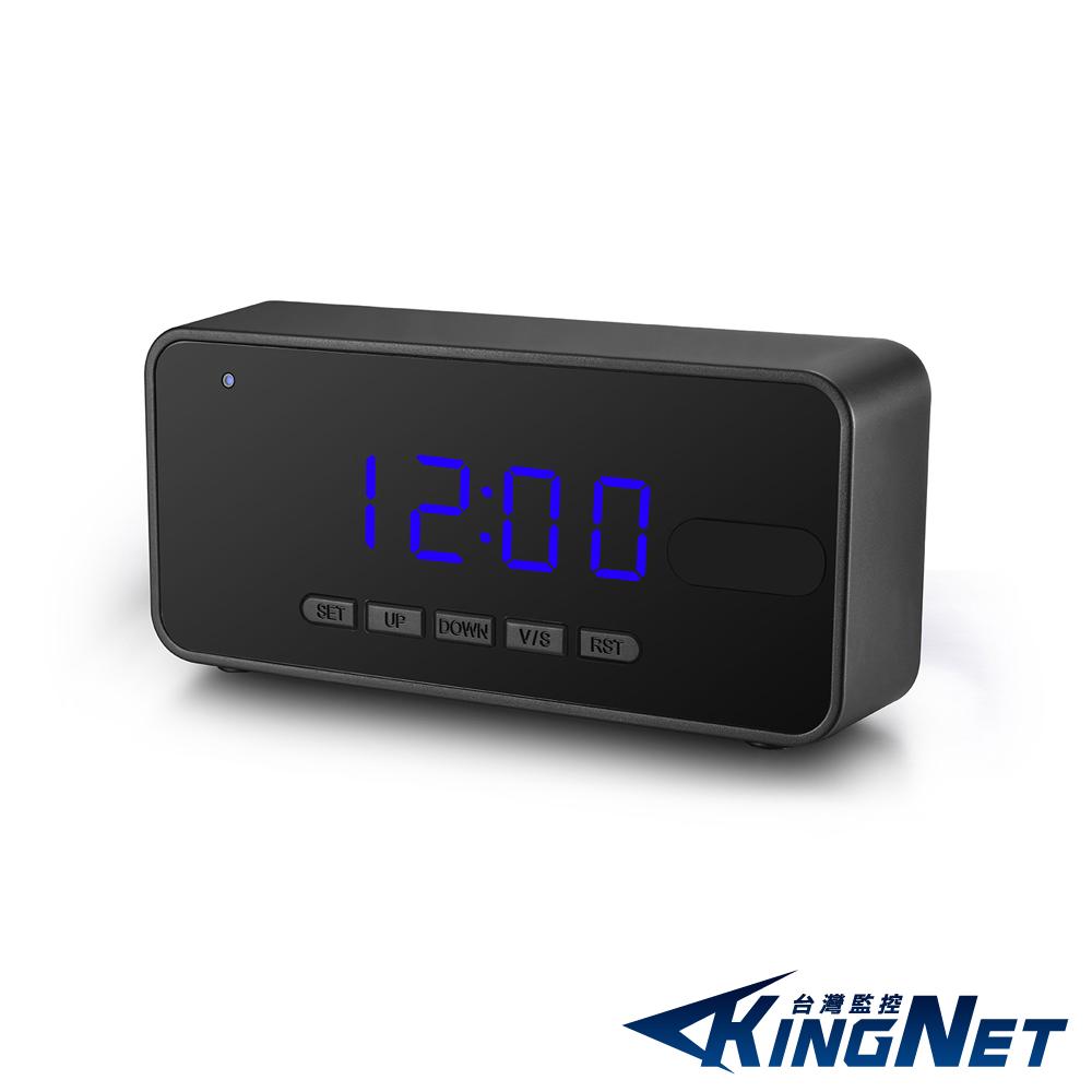 KINGNET - 監視器攝影機 HD 1080P PIR人體偵測 微型針孔時鐘密錄器