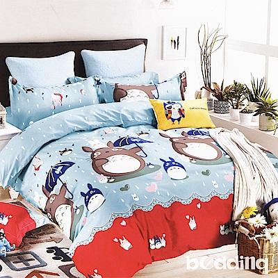 BEDDING-法蘭絨床包鋪棉款-雙人床包被套四件組-傳奇龍貓