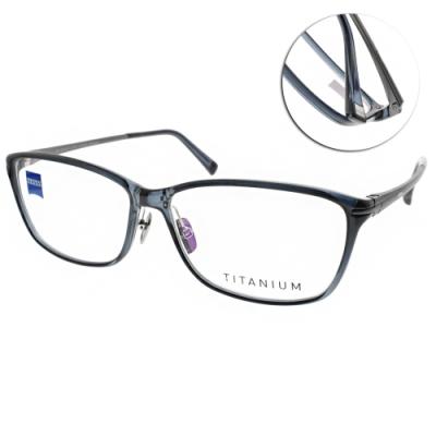ZEISS蔡司眼鏡 熱銷簡約款/透藍-槍 #ZS70011 F521