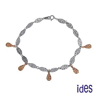 ides愛蒂思 義大利進口14K白金手鍊(雙色水珠)