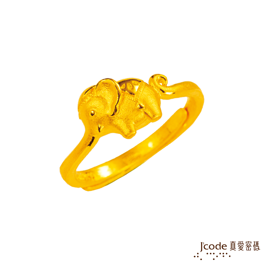 J'code真愛密碼 運財象黃金戒指