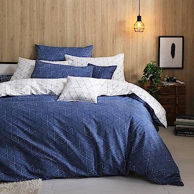 (好康)MONTAGUT-100%純棉-兩用被床包組(雙/大均價)