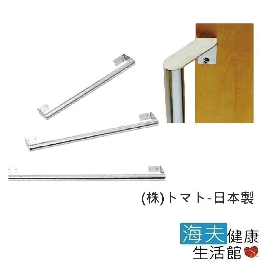 日華 海夫 扶手 45度斜角式安全扶手 日本製 (R0219)