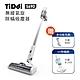 TiDdi S690氣旋除蟎吸塵器-消光白(加贈UV除蟎刷&多功能毛刷) product thumbnail 3