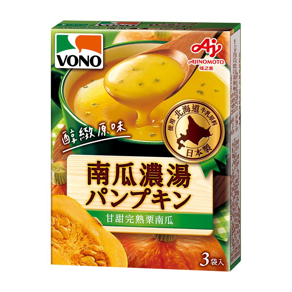 VONO醇緻原味南瓜濃湯