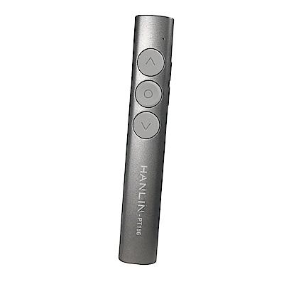 HANLIN-PT186微軟蘋果2.4g充電簡報筆