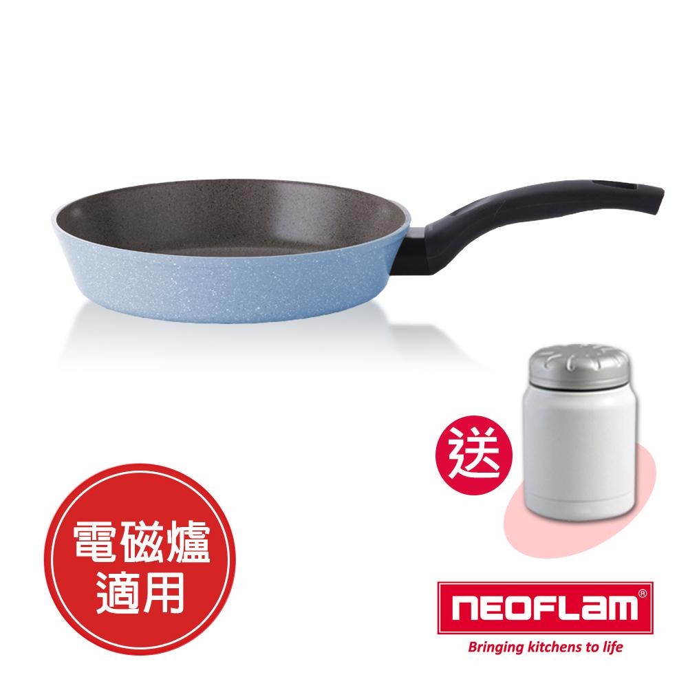 韓國 NEOFLAM Reverse 彩色大理石24cm平底鍋 (適用電磁爐)