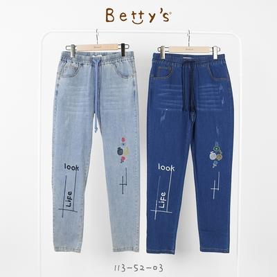 betty's貝蒂思 繡logo鬆緊腰圍牛仔長褲(淺藍)