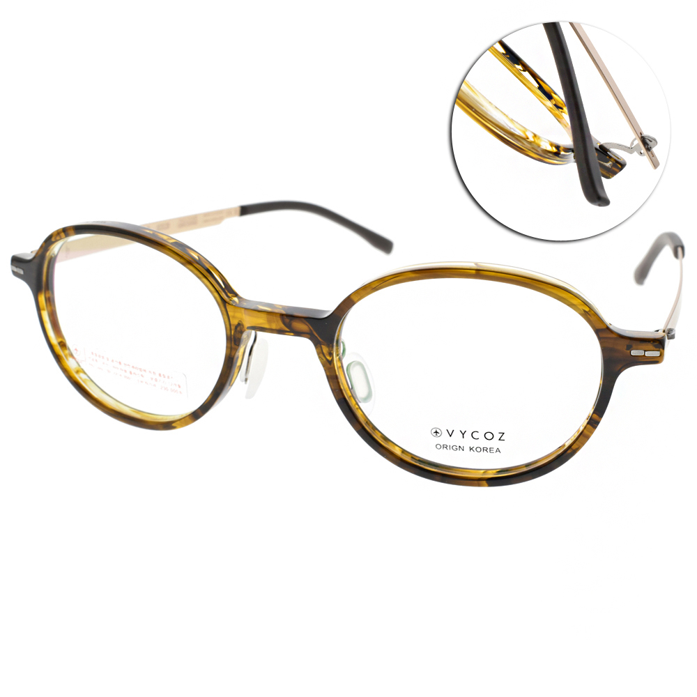 VYCOZ眼鏡 簡約休閒/透棕紋-金 #MISS HAV