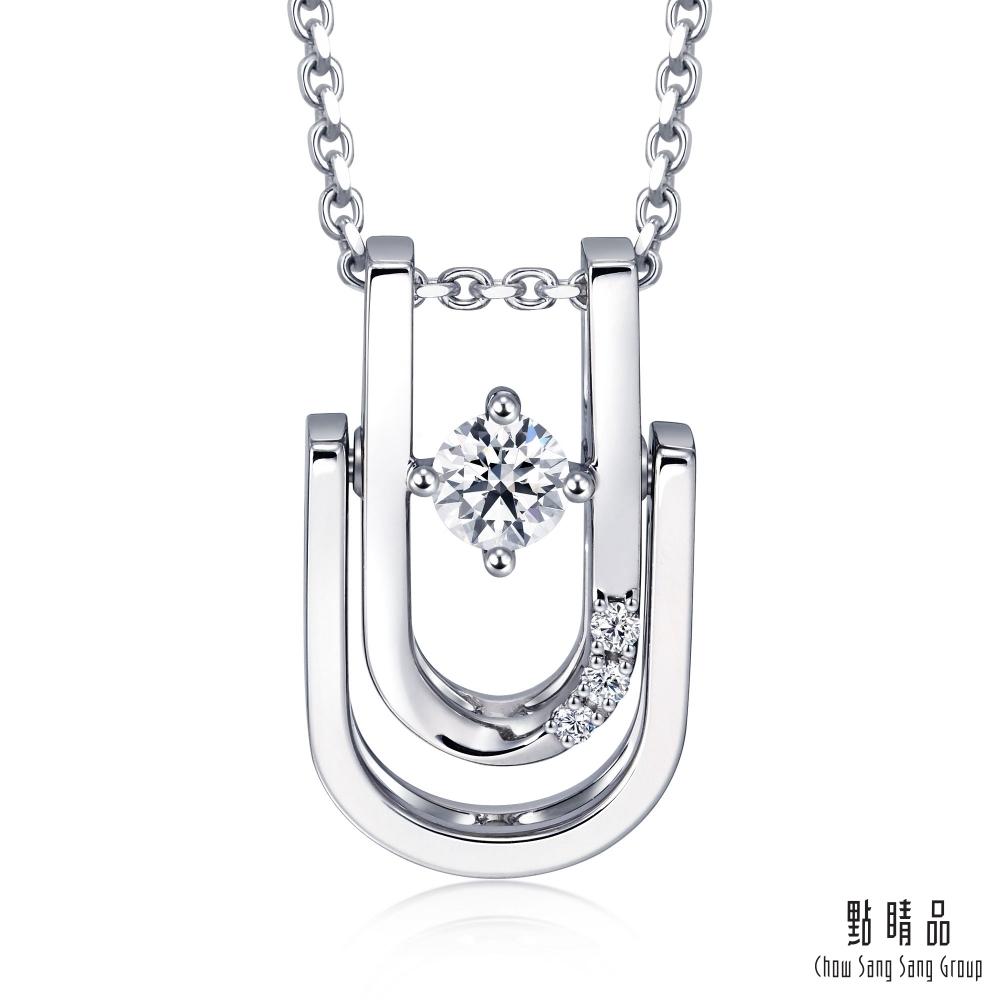 點睛品 Daily Luxe 都會時尚 鉑金鑽石吊墜