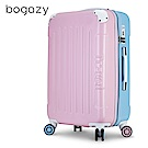 Bogazy  繽紛蜜糖20吋霧面行李箱(粉紅藍)