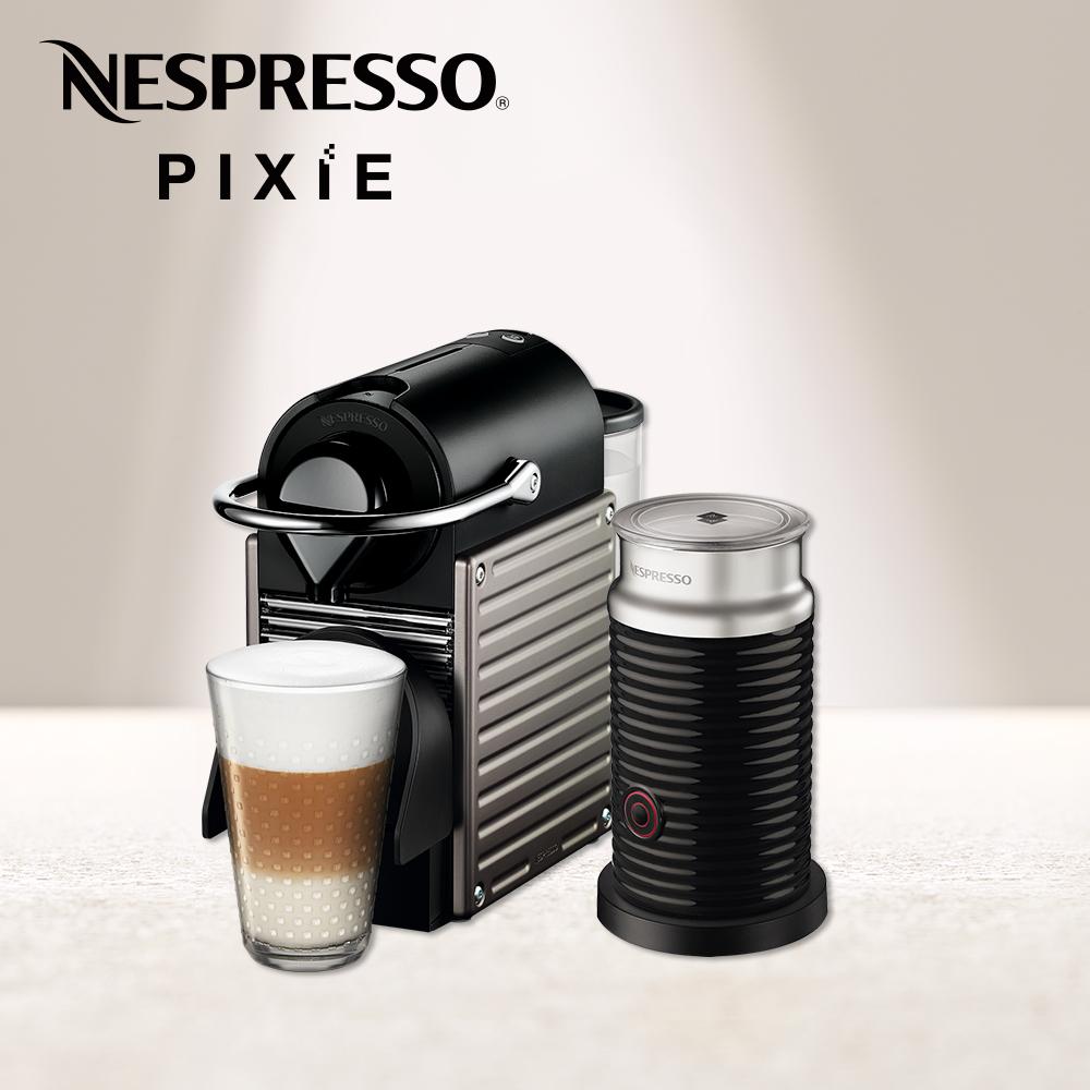 Nespresso 膠囊咖啡機 Pixie 鈦金屬 黑色奶泡機組合