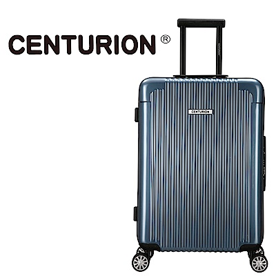CENTURION美國百夫長29吋行李箱-夏威夷藍HNL