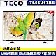 [館長推薦]TECO東元 55吋 真4K Smart 液晶顯示器+視訊盒 TL55U1TRE product thumbnail 1