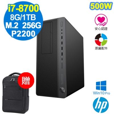 HP 800G4 WS i7-8700/8GB/M.2-256G+1TB/P2200