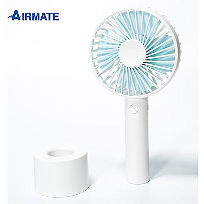 AIRMATE艾美特USB手持充電風扇-冰川白