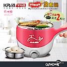 KRIA可利亞 1.8L多功能美食蒸煮鍋/電火鍋/蒸鍋(KR-D027P)