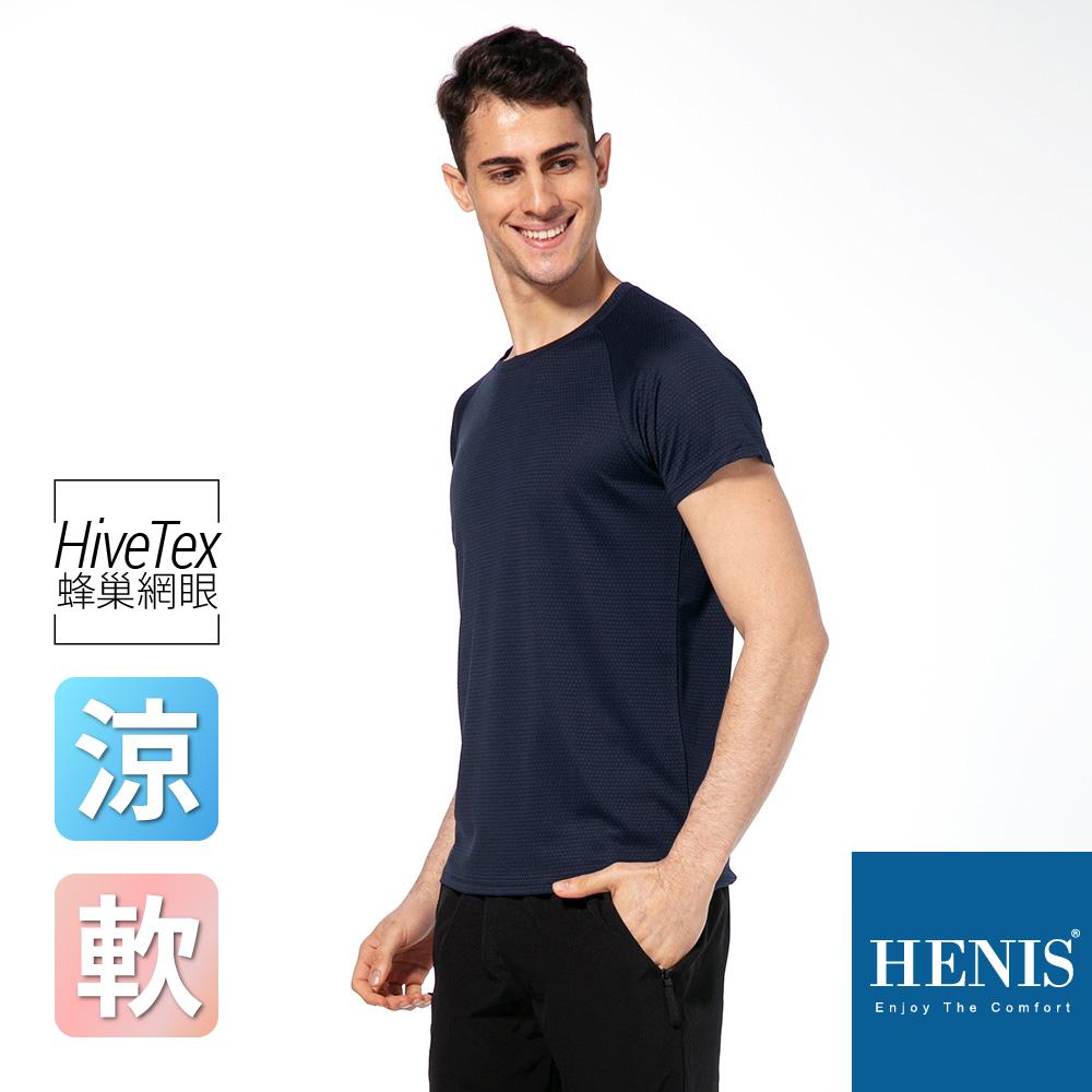 HENIS 蜂巢科技纖維機能排汗衫 深藍
