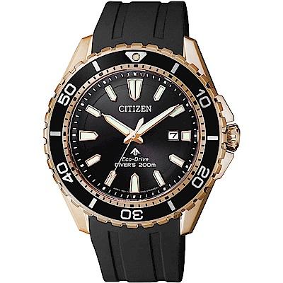 CITIZEN PROMASTER 光動能200米潛水錶-玫瑰金框/44mm