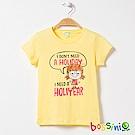 bossini女童-印花短袖T恤01黃