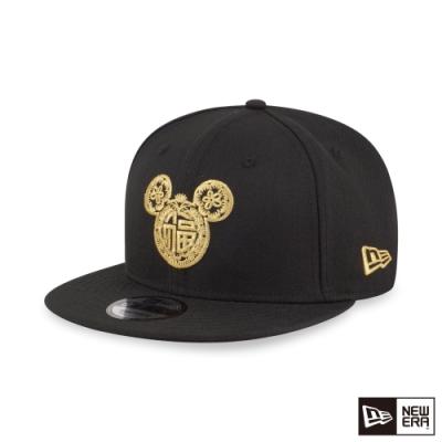 NEW ERA 9FIFTY 950 生肖系列 米奇 黑 棒球帽