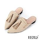 HERLS 時髦簡約 全真皮大流蘇尖頭穆勒鞋-米色