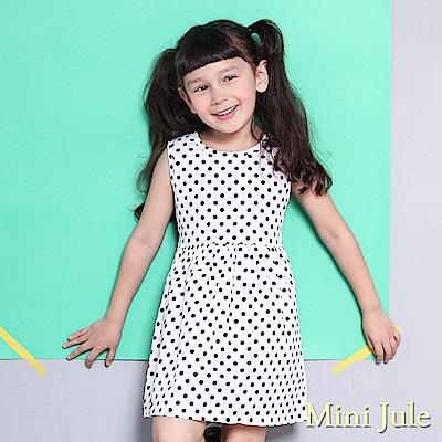 Mini Jule  洋裝  滿版點點腰肩綁帶無袖洋裝(白)