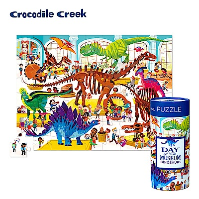 美國Crocodile Creek 博物館探索學習桶裝拼圖-恐龍館