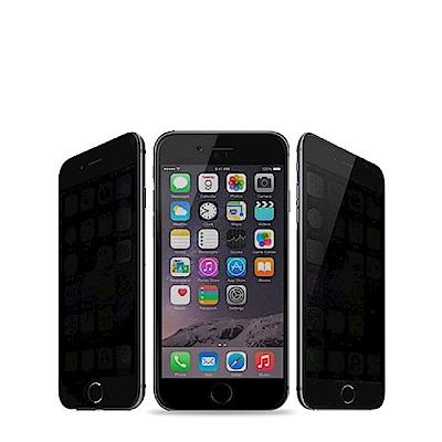 iPhone 6/6s 高清防窺 9H 鋼化玻璃膜 保護貼